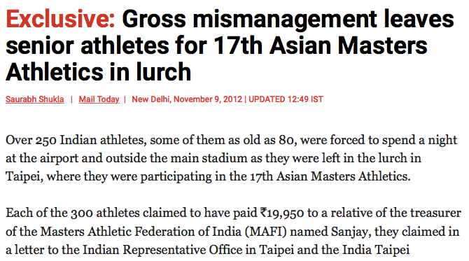I've noted this story before, but it bears repeating. India needs to clean masters house!
