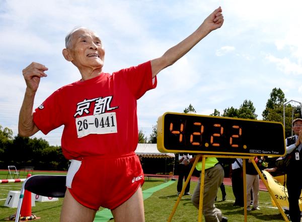 It's a great pose, Hidekichi, but not M105 record.