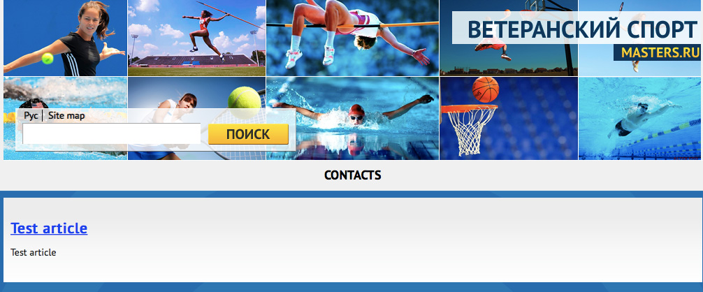 The Russian masters website — a whole lot of nothing. But Eurovets list officers.